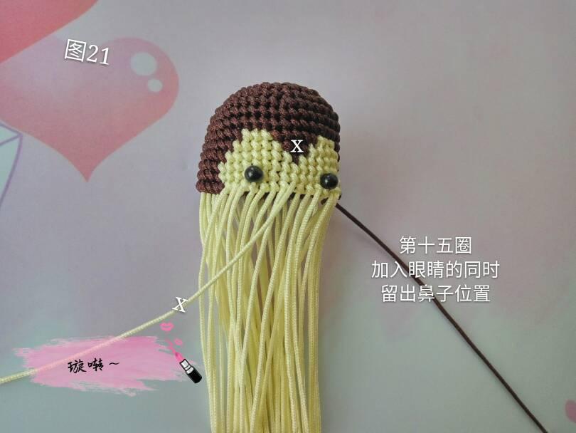 中国结论坛 忧郁的小猴子教程  立体绳结教程与交流区 174429v00vz6qh6hvhrhxb