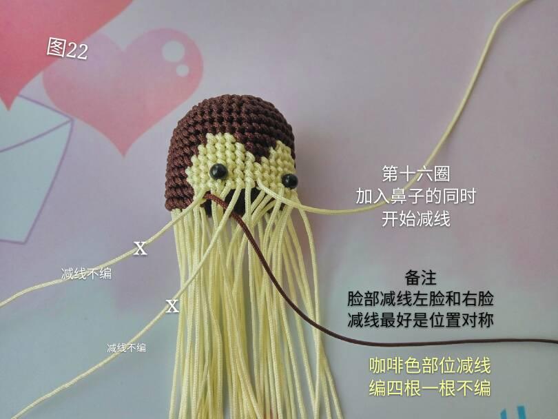 中国结论坛 忧郁的小猴子教程  立体绳结教程与交流区 174430sc4dxeuenuxuor4g