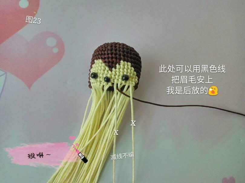 中国结论坛 忧郁的小猴子教程  立体绳结教程与交流区 174431p3of2yueq7t90jut