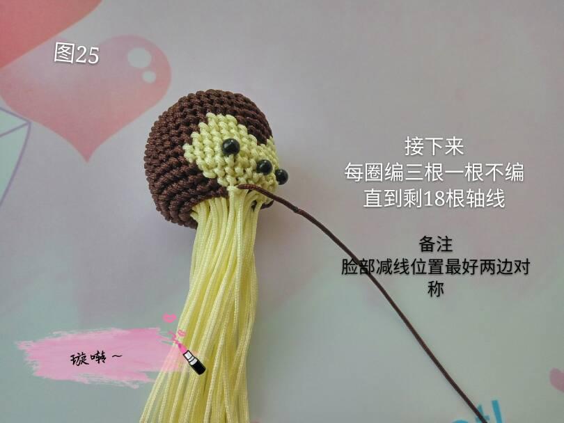 中国结论坛 忧郁的小猴子教程  立体绳结教程与交流区 174433d0709rsto399rrj0