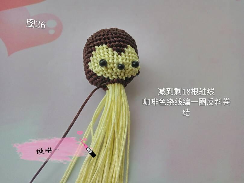 中国结论坛 忧郁的小猴子教程  立体绳结教程与交流区 174434kypcchpyph39mcpm