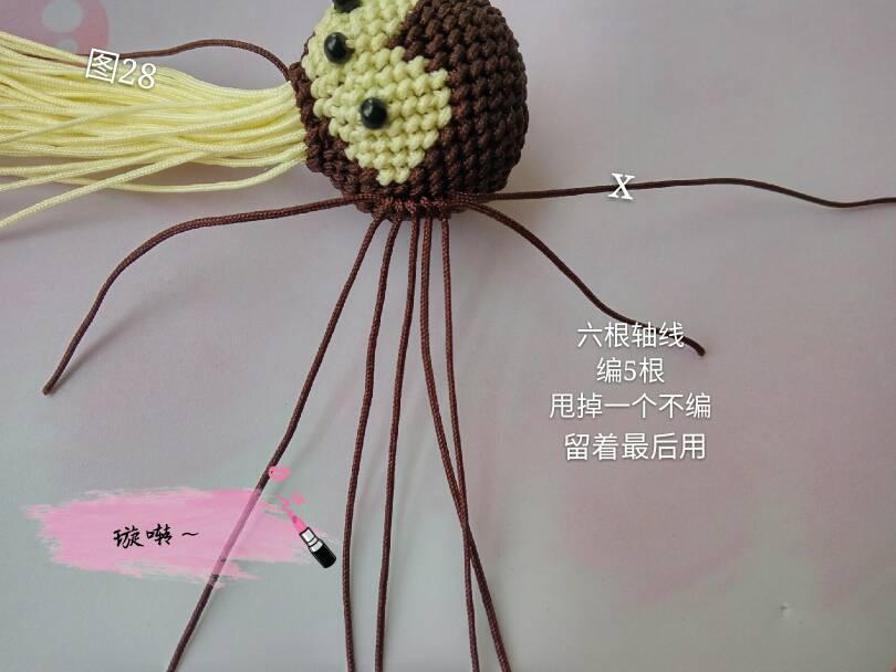 中国结论坛 忧郁的小猴子教程  立体绳结教程与交流区 174435w2swakkggbayb2kg