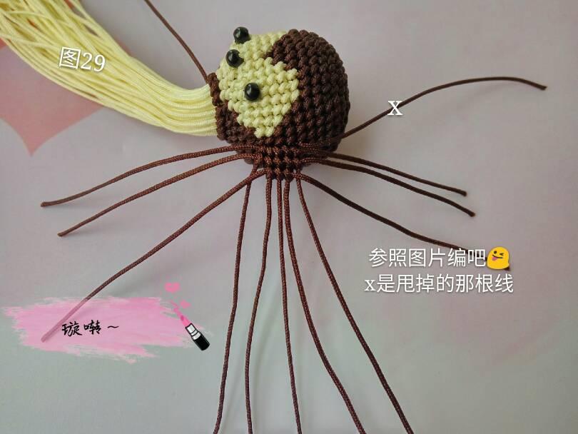 中国结论坛 忧郁的小猴子教程  立体绳结教程与交流区 174436xjjtzo3x1jseja8k