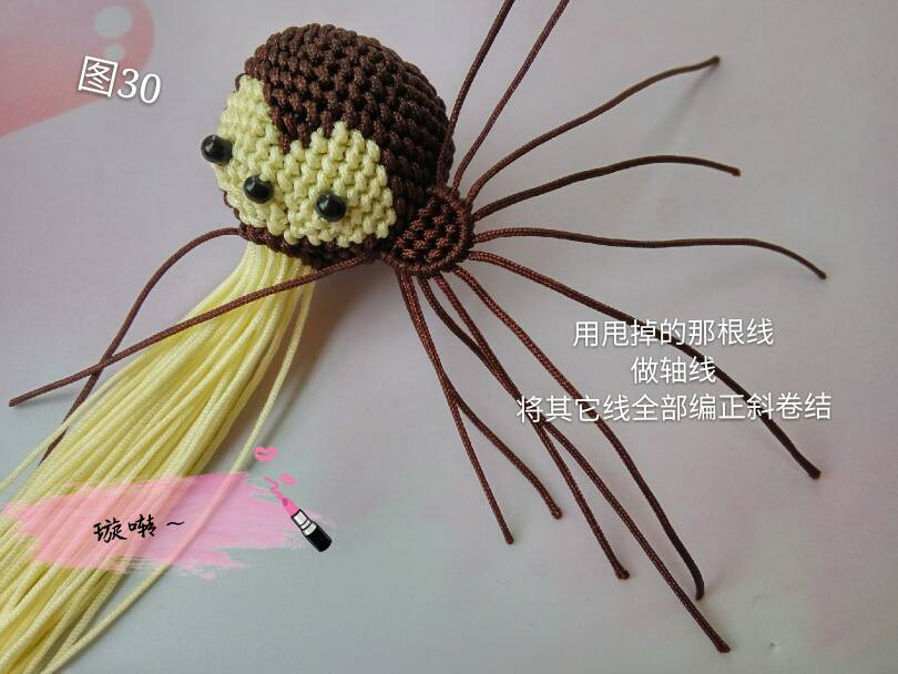 中国结论坛 忧郁的小猴子教程  立体绳结教程与交流区 174437fpnsjkkwpcrzk1pg