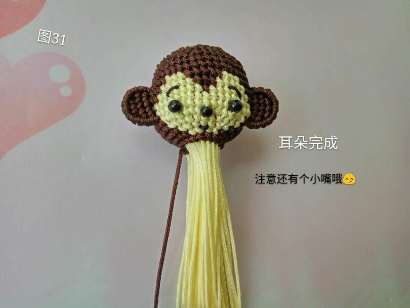 中国结论坛 忧郁的小猴子教程  立体绳结教程与交流区 174438wp11kunppj13zkjy