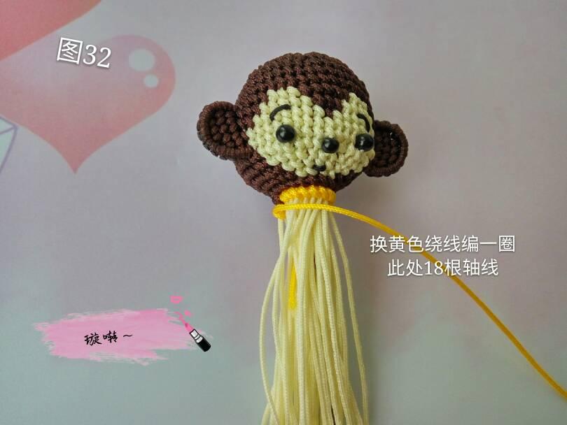 中国结论坛 忧郁的小猴子教程  立体绳结教程与交流区 174439dy35u9f5uo3ezlzs
