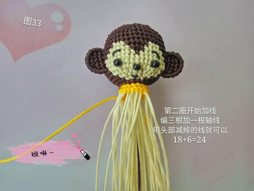 中国结论坛 忧郁的小猴子教程  立体绳结教程与交流区 174440yqqaqxns4xcvqrz8