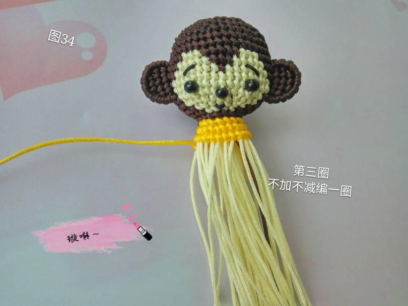 中国结论坛 忧郁的小猴子教程  立体绳结教程与交流区 174441nb8iumm066h101dh