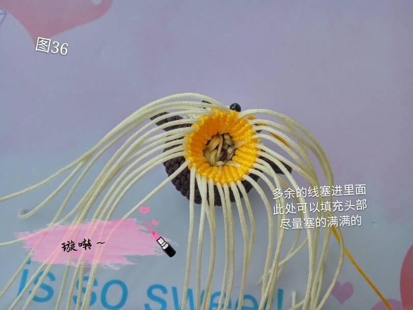 中国结论坛 忧郁的小猴子教程  立体绳结教程与交流区 174443g686tc8px9qp6aj4