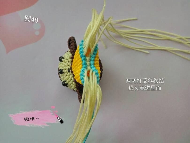 中国结论坛 忧郁的小猴子教程  立体绳结教程与交流区 174446h7oj7ojcn79ztpmt