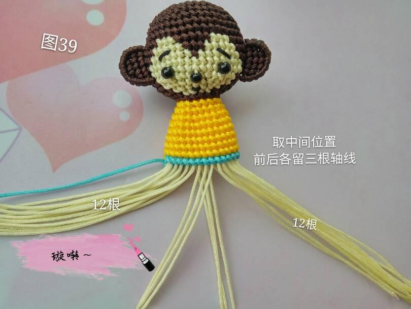 中国结论坛 忧郁的小猴子教程  立体绳结教程与交流区 174446w5hcihfi5bhtfgbf