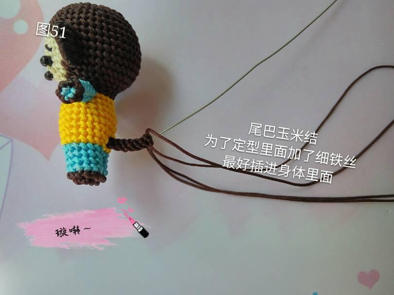 中国结论坛 忧郁的小猴子教程  立体绳结教程与交流区 174456ooo14zlmq0sw42pw