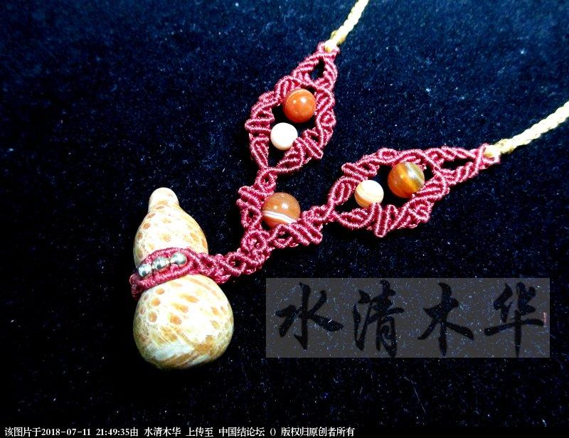 中国结论坛 [水清木华作品]167-实心葫芦  作品展示 214853urikkllrloolplh9