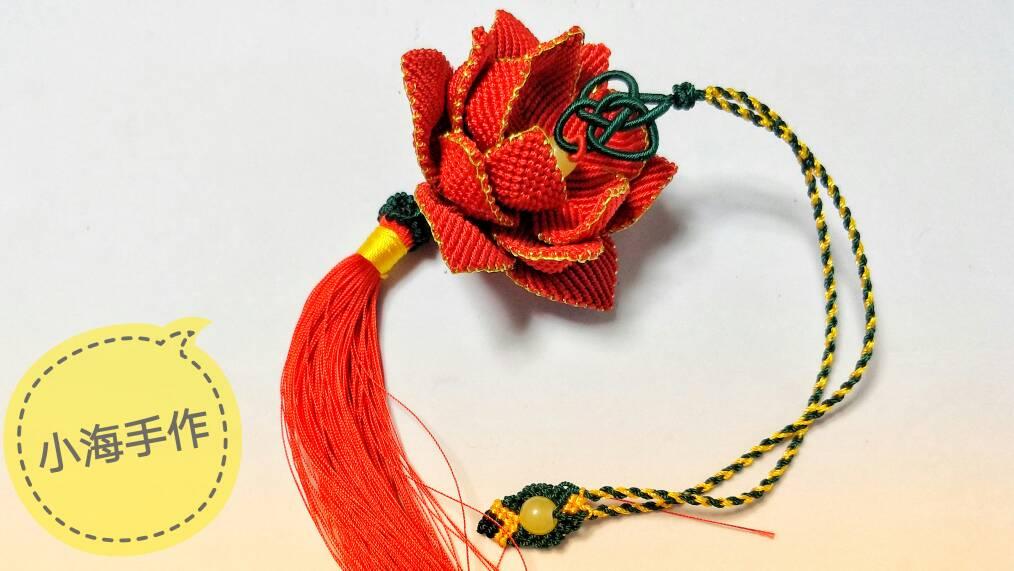 中国结论坛 莲花挂件  作品展示