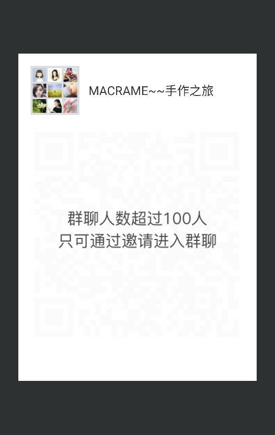 中国结论坛   作品展示 091008xq064r0e0qk6a004