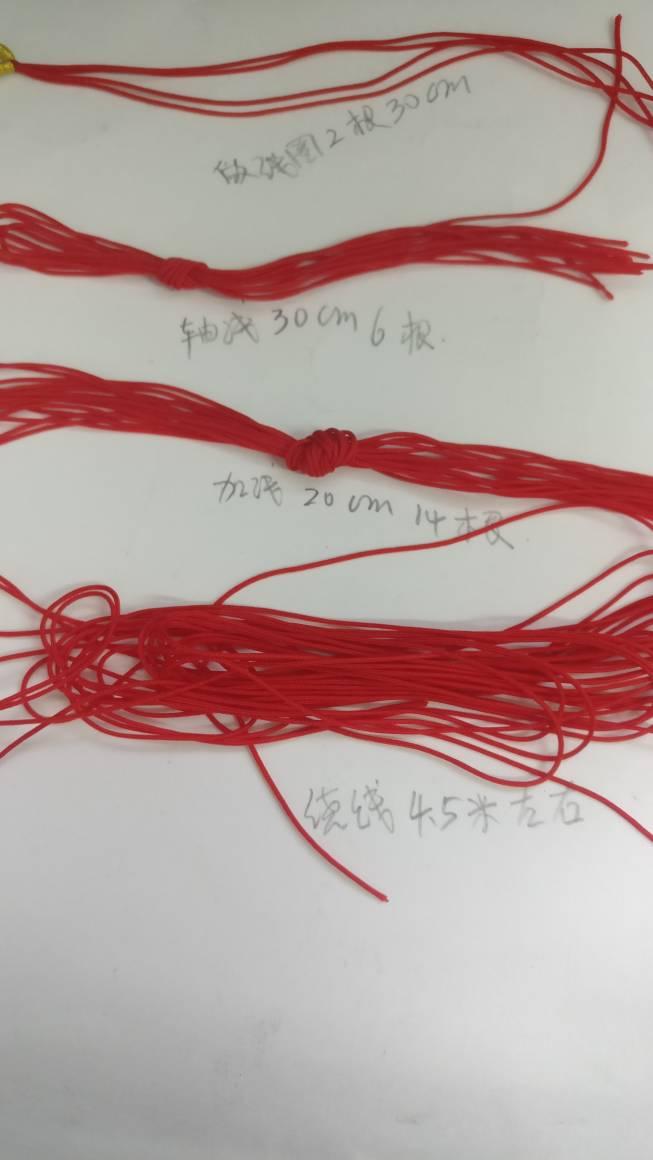 中国结论坛   作品展示 131522hv7tqccfw7glg4ls