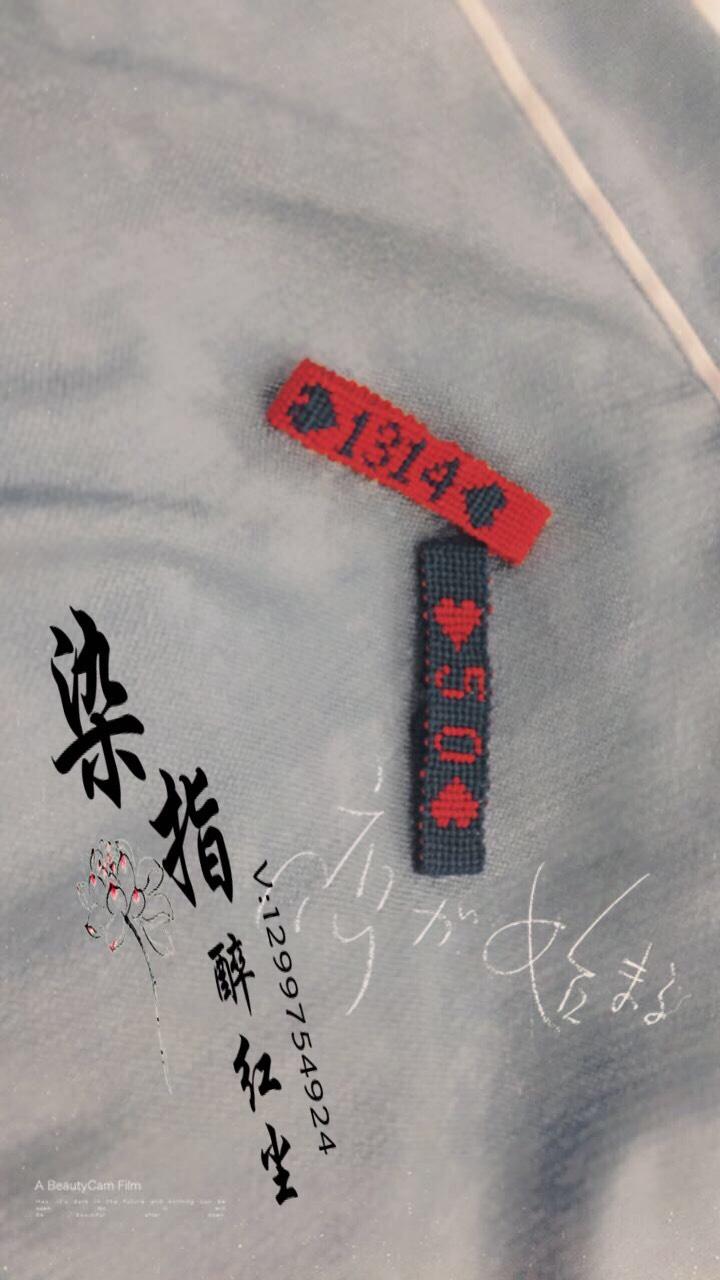 中国结论坛 公婆金婚纪念日  作品展示 231904kqhd8fuq4fzp9hrh