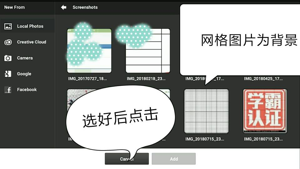 中国结论坛 手机制作简易字板  图文教程区 144738yxsm9usshu44le4m