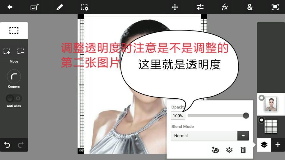 中国结论坛 手机制作简易字板  图文教程区 144739v21qwh1www1f9nyw