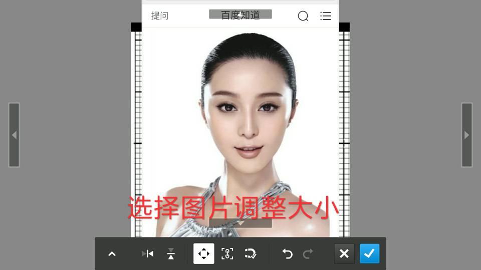 中国结论坛 手机制作简易字板  图文教程区 144739wuzn22zo5b6xyy9y