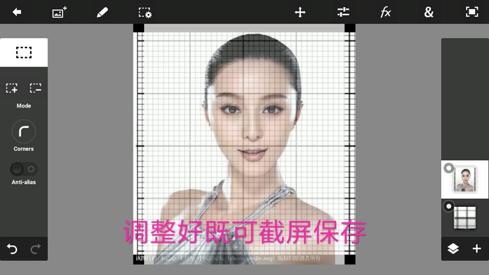 中国结论坛 手机制作简易字板  图文教程区 144740wj36w4s16n69z43d