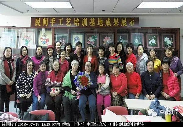中国结论坛 李钉老师(绳缘)北京的八届《中国绳结艺术》非遗项目师资传习班  中国结文化 151117c8lk9kahm1poudgu