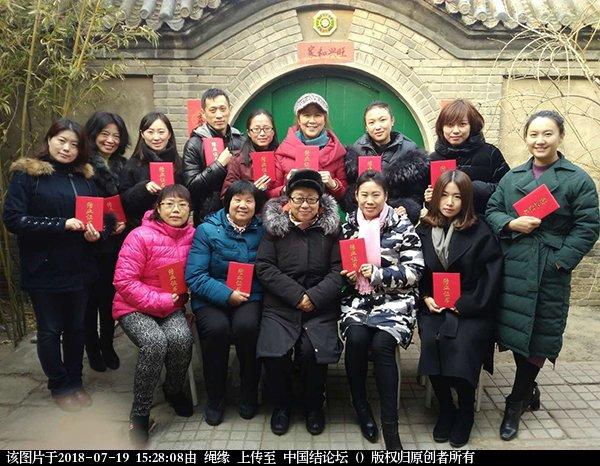 中国结论坛 李钉老师(绳缘)北京的八届《中国绳结艺术》非遗项目师资传习班  中国结文化 152411lb4pclvnsdclvvjb