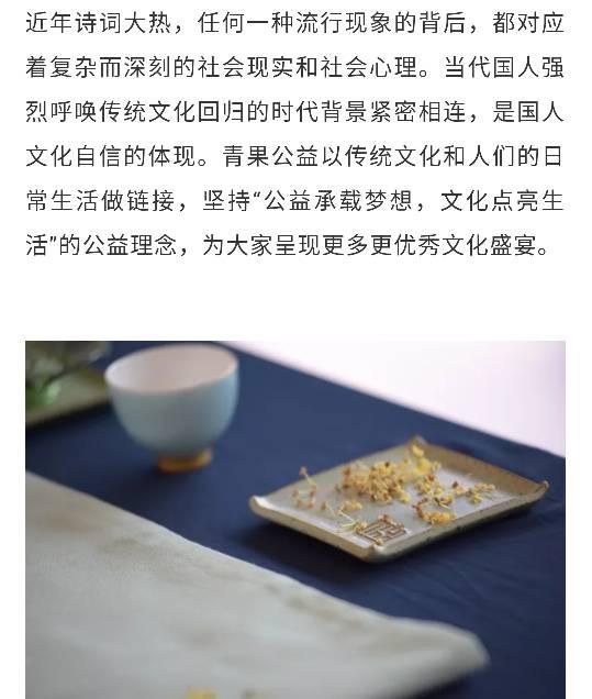 中国结论坛   结艺网各地联谊会 225657f9alg39n4pthakh6