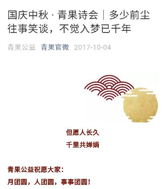 中国结论坛   结艺网各地联谊会 225657ydr1i3zprg1fgia5