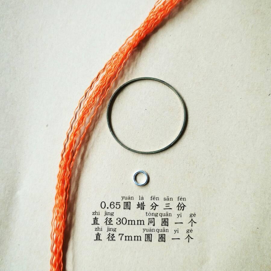 中国结论坛 捕梦网教程  图文教程区 154901g5k1kklfzsbfh8s5