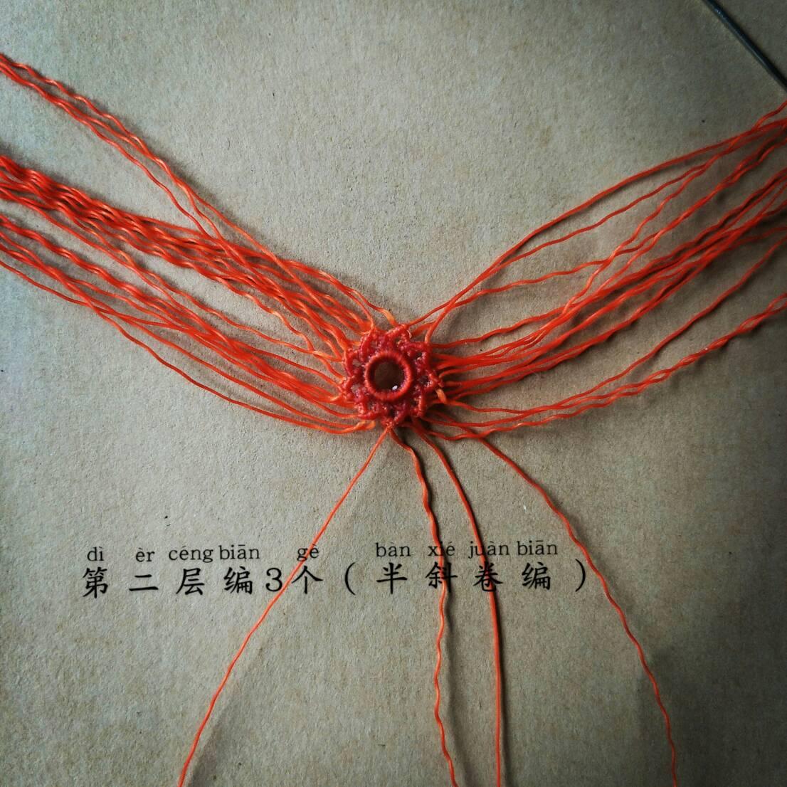中国结论坛 捕梦网教程  图文教程区 154905sv53bfrva3559db9
