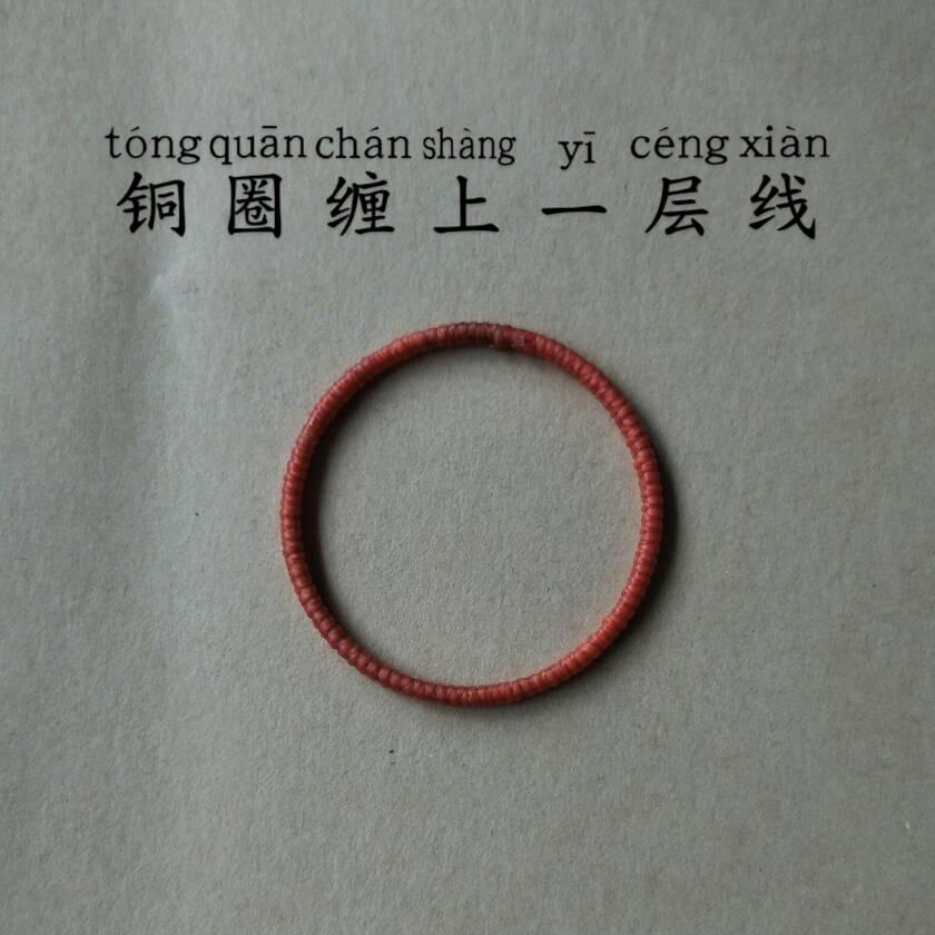 中国结论坛 捕梦网教程  图文教程区 154912qqxx0klxb449xk21