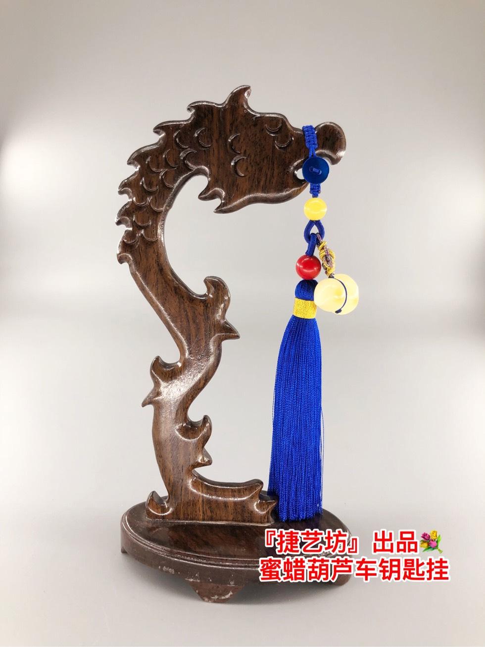 中国结论坛 蜜蜡钥匙挂 蜜蜡,钥匙,蜜蜡吊坠怎么挂 作品展示 105541pidpweqmdp7hp1wy