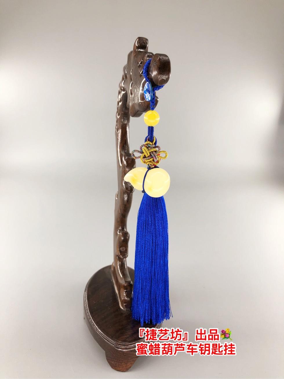 中国结论坛 蜜蜡钥匙挂 蜜蜡,钥匙,蜜蜡吊坠怎么挂 作品展示 105543urriiuuvur71no7o
