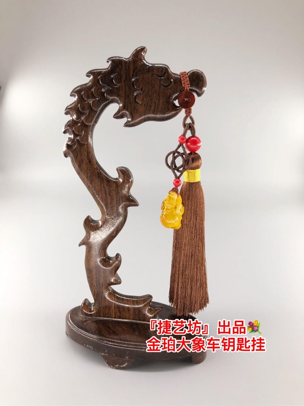 中国结论坛 蜜蜡钥匙挂 蜜蜡,钥匙,蜜蜡吊坠怎么挂 作品展示 105544sln79w73izww1f9j