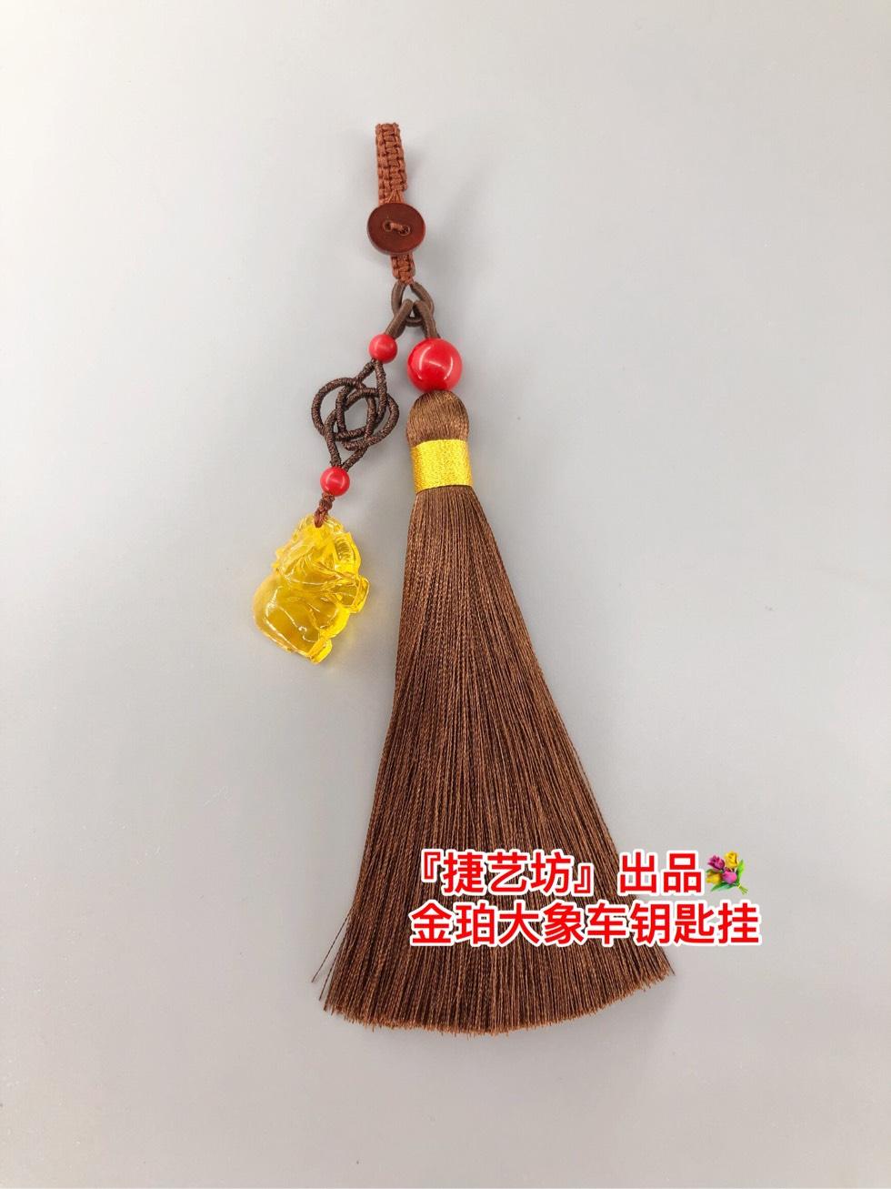 中国结论坛 蜜蜡钥匙挂 蜜蜡,钥匙,蜜蜡吊坠怎么挂 作品展示 105545ehhyy0yr0kyvzkrk