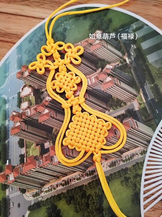 中国结论坛 如意葫芦  作品展示 141009sgsr0jv5ej96gmzw