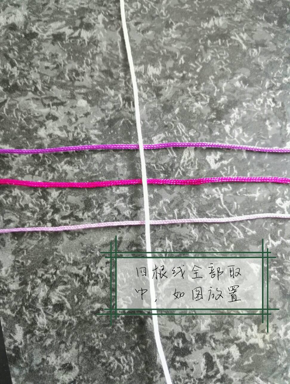 中国结论坛 蝶舞翩翩  图文教程区 124840f2p077kplxpj8wfs