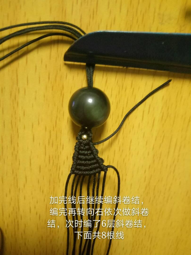 中国结论坛   图文教程区 203951kxos0qveqq0bzpvs