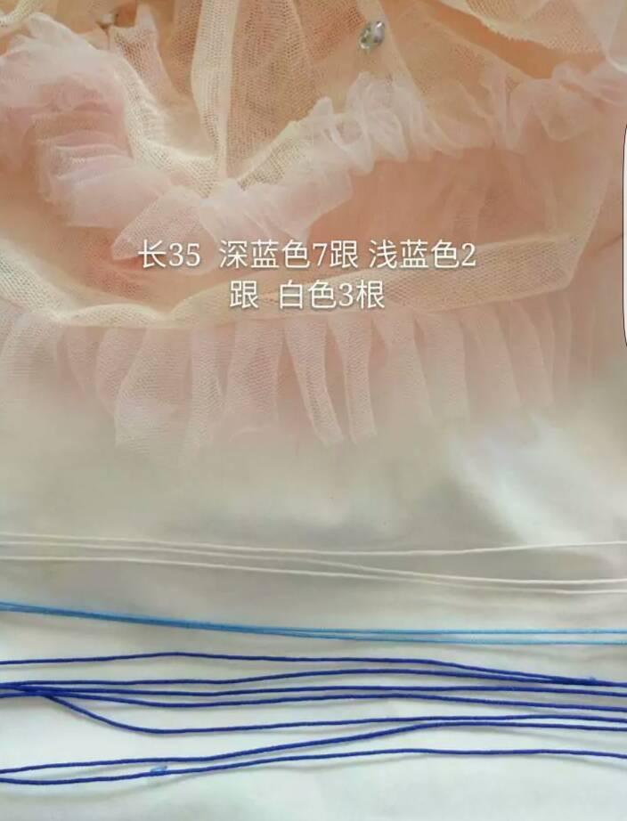 中国结论坛 牡丹教程---三层花瓣  立体绳结教程与交流区 133608keeqq1jhrxjvw2t8