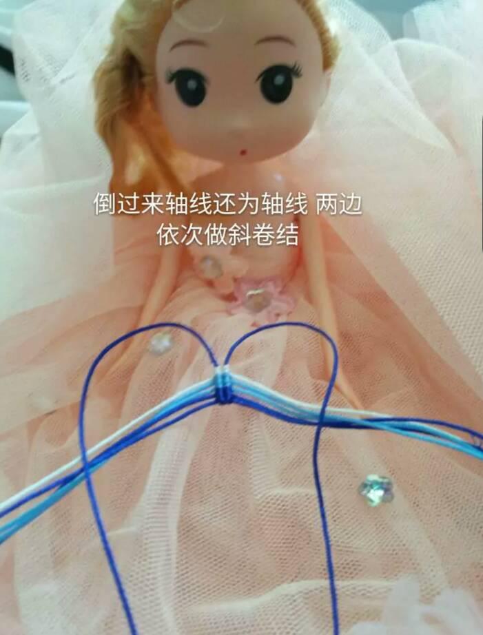 中国结论坛 牡丹教程---三层花瓣  立体绳结教程与交流区 133611u2zrt95waaaz92zz