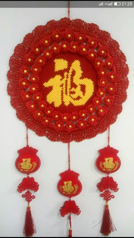中国结论坛 补个图  作品展示 202718z91wlqel4339ll93