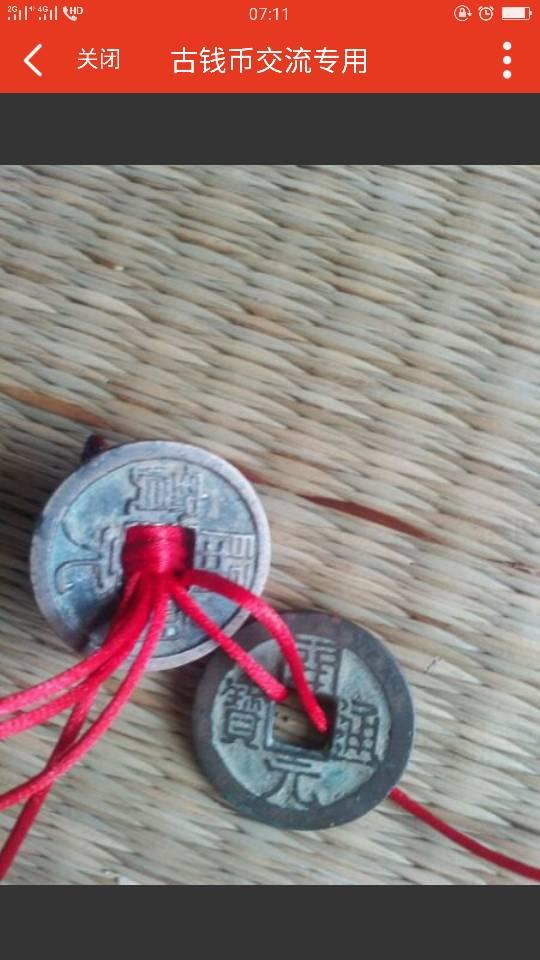 中国结论坛 转载铜钱编法古绣球  图文教程区 071435qvgep7lfravsvu77
