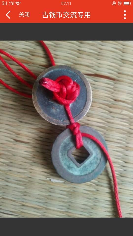 中国结论坛 转载铜钱编法古绣球  图文教程区 071436iiw0gsz6c8j2xsg2