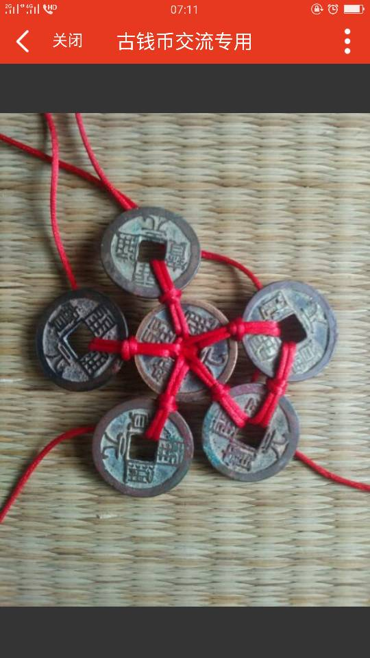 中国结论坛 转载铜钱编法古绣球  图文教程区 071438q44099a7040uc47z
