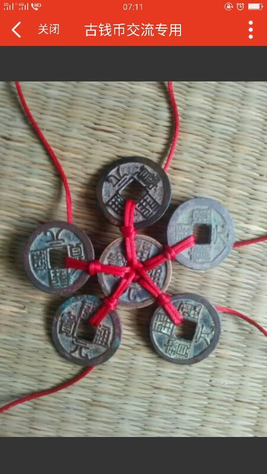 中国结论坛 古币绣球2  图文教程区 071758knn6vlkvh66b8ta6