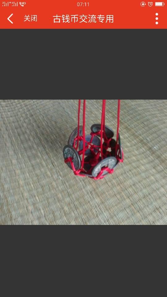中国结论坛 古币绣球2  图文教程区 071801tltdtzt885zllxx9