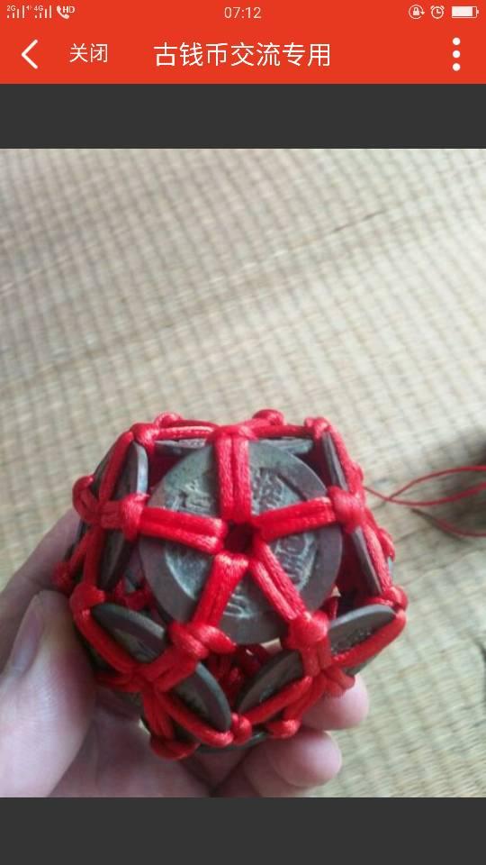 中国结论坛 古币绣球2  图文教程区 071804g5rrtn4zntwj6h14
