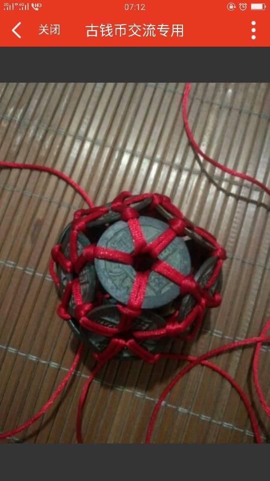 中国结论坛 古币绣球2  图文教程区 071804ksnqz1zrh4a2542z