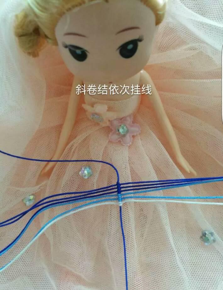 中国结论坛 牡丹瓣第二层教程  立体绳结教程与交流区 134530ijaetvveyy2ft2ym